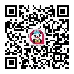 WeChat QR - The Touring Pandas